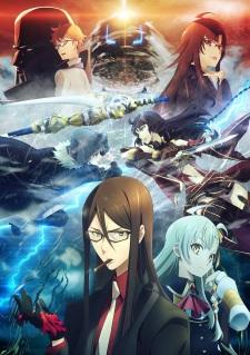 Lord El-Melloi II Sei no Jikenbo Season 2 Subtitle Indonesia